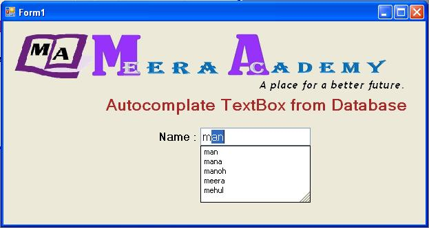 autocomplete textbox